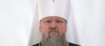 Донецкий митрополит засветил часы за €150 тыс.