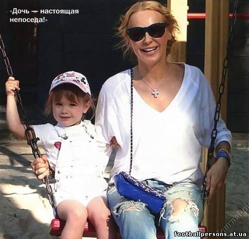 Ольга Аленова с дочкой Сашей