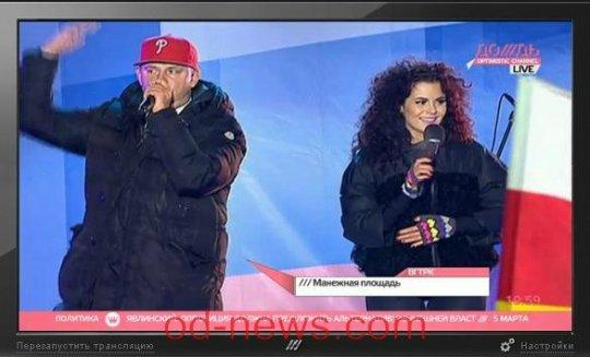 Потап и Настя выступили на Манежной площади в Москве
