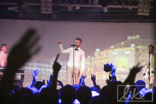 Сольный концерт состоялся 25 мая