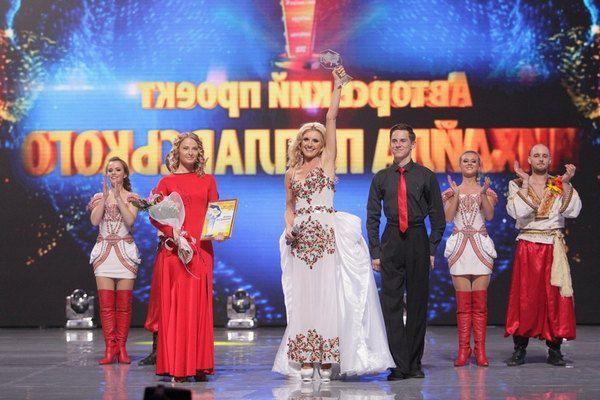 """Во Дворце """"Украина"""" состоялась национальная церемония награждения """"Украинская песня года"""""""
