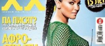 Длинноволосая Даша Астафьева снялась для обложки XXL