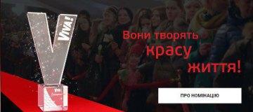 """Премия """"Самые красивые-2018"""": обзор номинантов"""