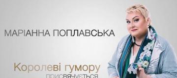 """""""Дизель Студио"""" посвятило мини-фильм погибшей Марине Поплавской"""
