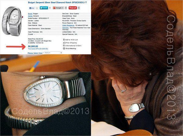 Татьяна Бахтеева засветила часы в виде змеи