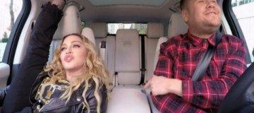Мадонна исполнила тверк и показала растяжку в караоке-машине