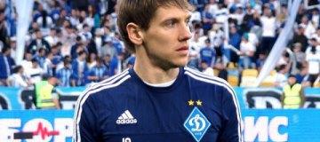 У футболиста «Динамо» и сборной Украины родился сын