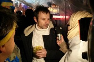 "Вакарчук выступил на ""Евромайдане"""