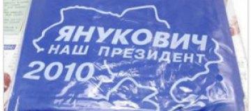 """В Китае продают детские платья """"Янукович - наш президент"""""""