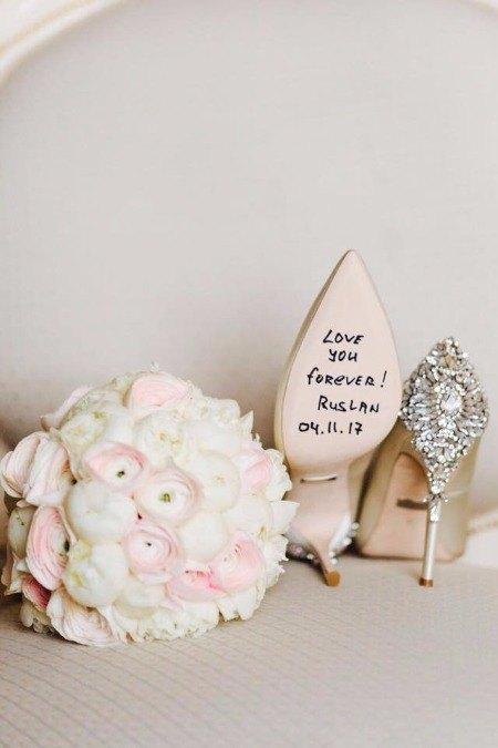 свадебное фото замминистра юстиции
