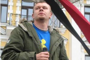 """""""Тартак"""" не пускают в Польшу из-за Бандеры"""
