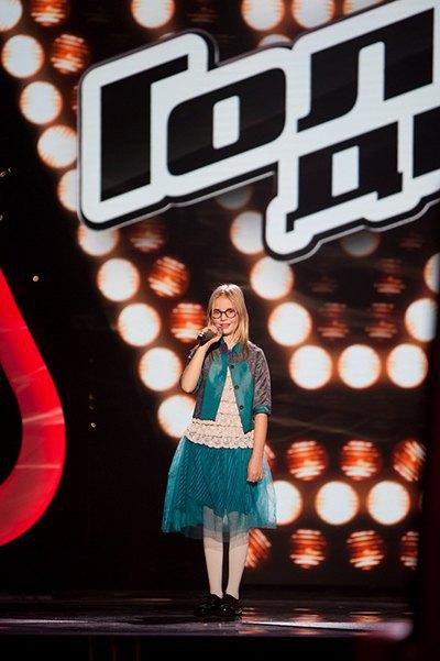 София Яценюк