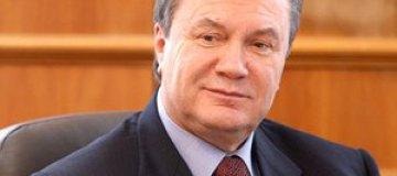 Янукович питал мужской тонус молоком антилопы