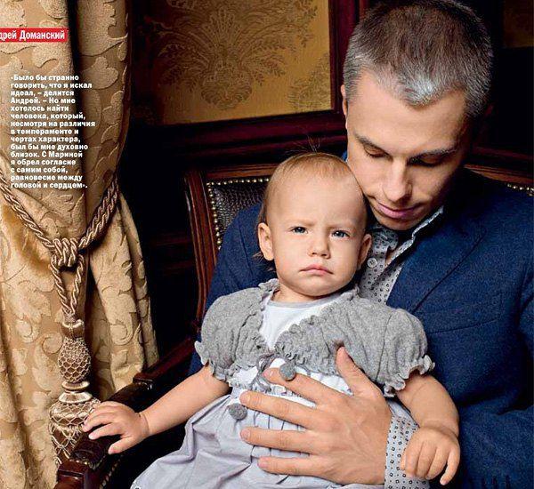 Андрей Доманский с дочкой Кирой