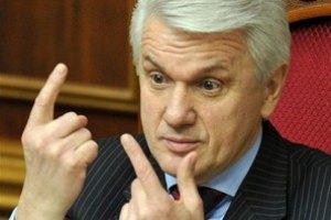 Литвин завел себе страницы в Facebook и Vkontakte