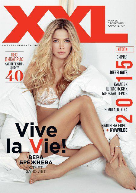 Вера Брежнева на обложке январского XXL
