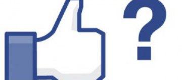 Житель Индии продал внука через Facebook