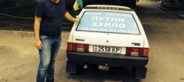 "Саакашвили сфотографировался возле лозунга ""Путин - ху*ло"""