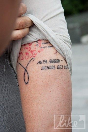 Руки жениха тоже были в татуировках