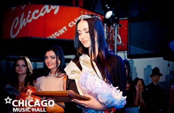 Корону и 5 тыс. грн получила Полесина Екатерина