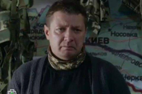 """Канал """"Интер"""" урезал свой новогодний """"огонек"""" из-за скандального российского актера"""