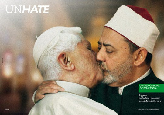 Папа Римский и ректор Каирского исламского университета