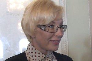 Денисова впервые посетила Буковель