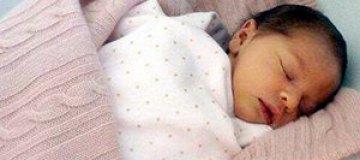 Обнародовано имя новорожденной шведской принцессы