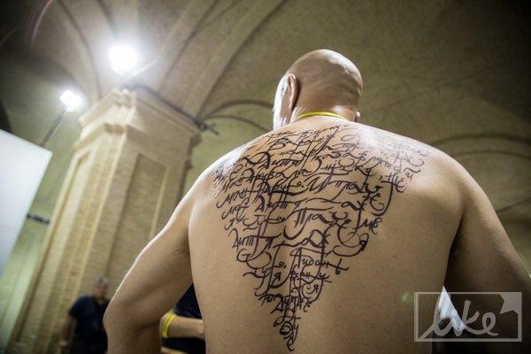 А спина Александра Ермолы была объектом искусства