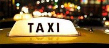 В Тернополе таксист заставил клиента бегать голым