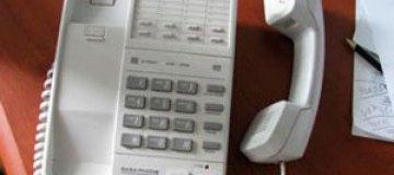 Телефонная компания выставила женщине счет с 15 нулями