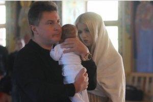 Сын Азарова породнился с Нагорным