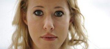 Ксения Собчак подтвердила слухи о беременности