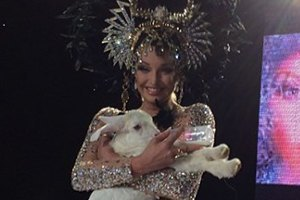 Волочкова сдала козла в зоопарк