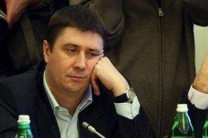 Кириленко не может продать свои часы