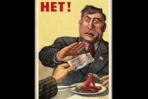 Саакашвили сможет съесть свой галстук