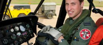 Принц Уильям завершил карьеру военного летчика