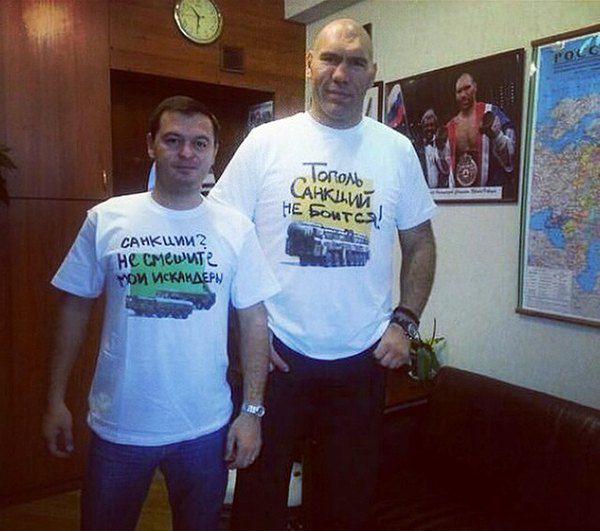 Николай Валуев поддержал патриотическую акцию против санкций