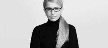 Юлия Тимошенко снова стала самой влиятельной в Украине
