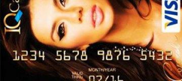 Анна Седакова украсила кредитные карточки