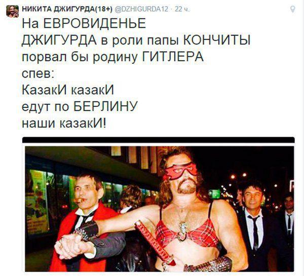 Никита Джигурда и Бари Алибасов