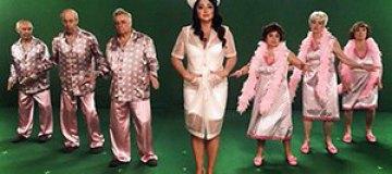 Лолита сняла сумасшедший клип с пенсионерами в Киеве