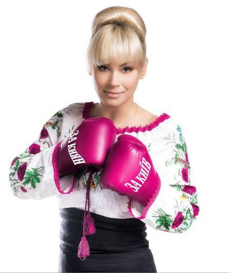 Раньше Елена Еськина занималась проблемами Киева