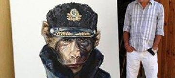 """Чичкан изобразил Путина в образе """"злой обезьяны"""""""