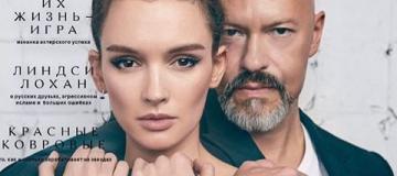Федор Бондарчук расстался с молодой невестой