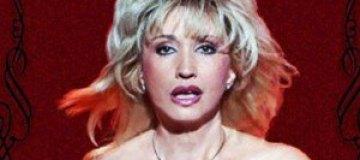 В Интернет попали фото Аллегровой без макияжа