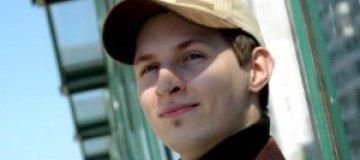 Павел Дуров стал Королем Порно