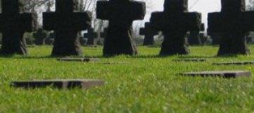 Бразилец пришел на собственные похороны
