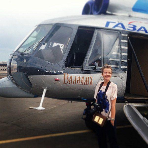 На острова пара добиралась на вертолете