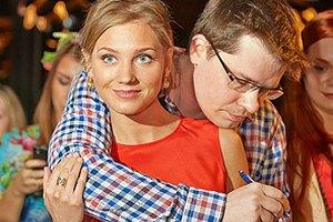 "Гарик Харламов: ""Мы - женаты, мы - на пятом месяце!"""